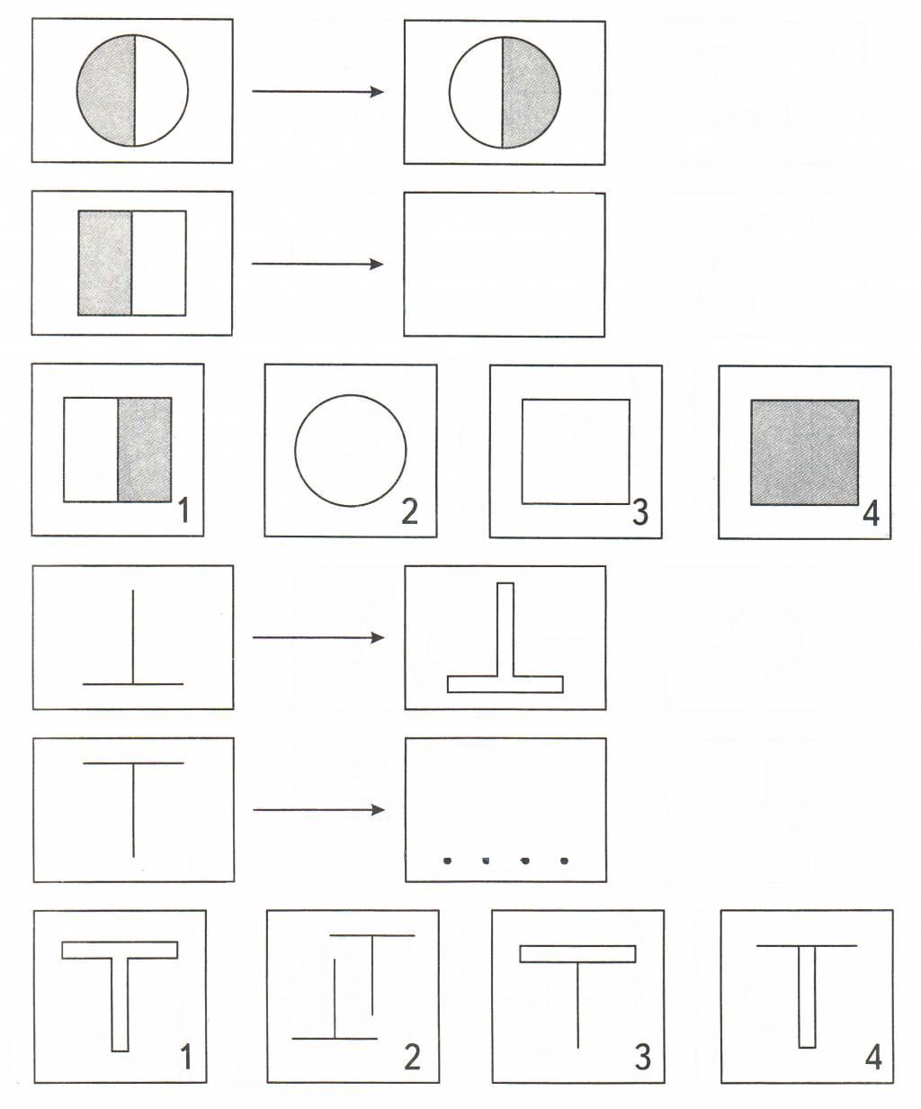 Нарисуй в пустых квадратах