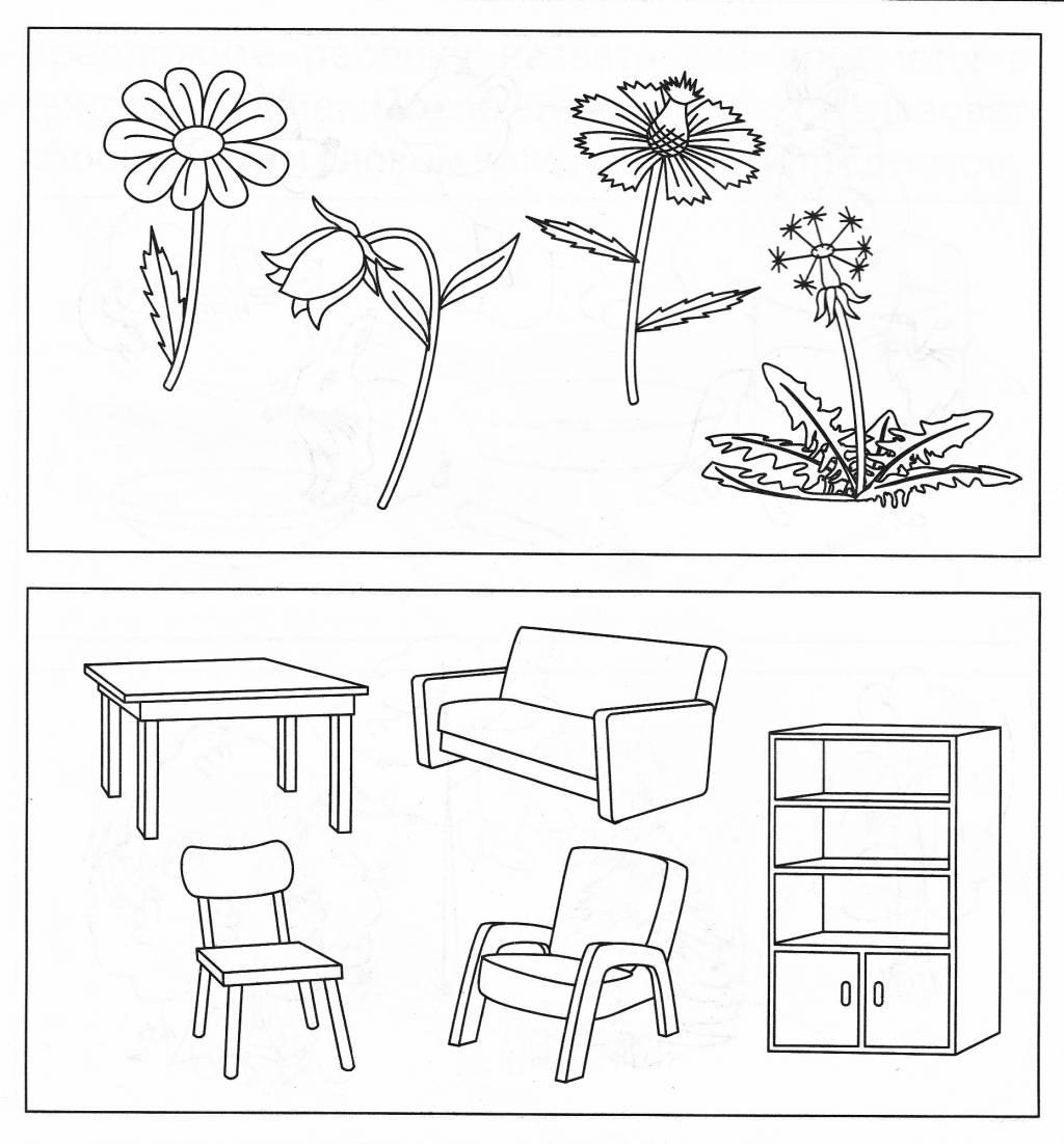 мышление с картинками мебель применятся