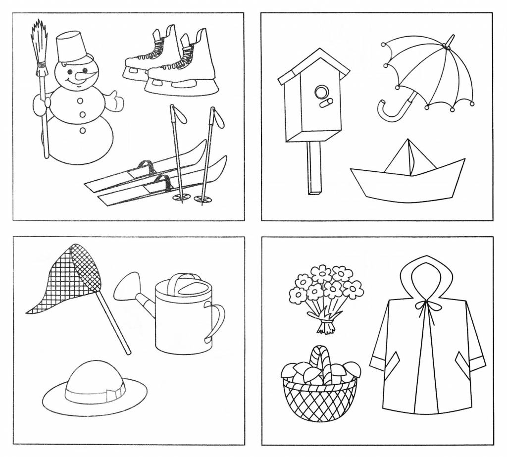 хорошо картинки развивающие задания для малышей представляет