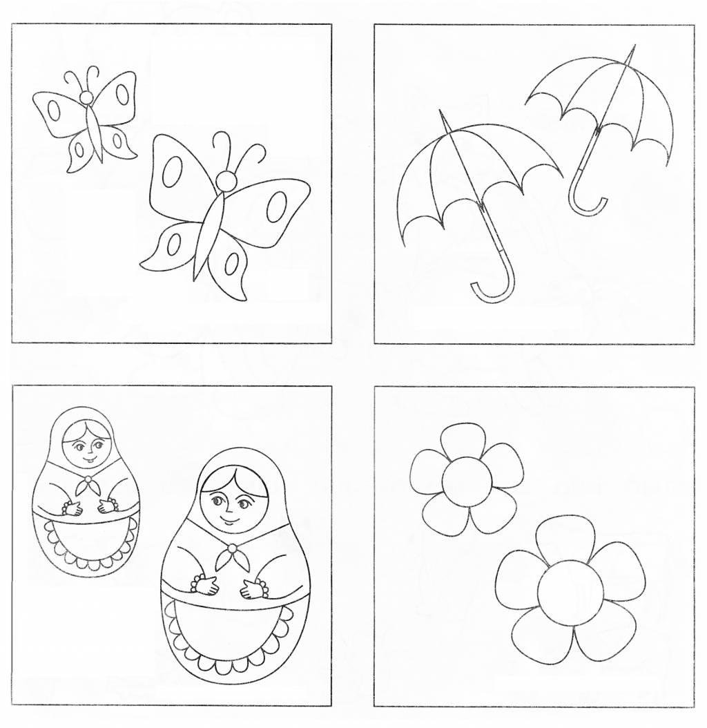 картинки развивающие задания для малышей пока